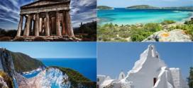 Разнообразная Греция