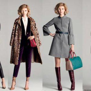 Модный выбор или что одеть осенью