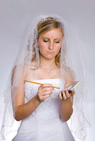 Как уменьшить стоимость свадьбы