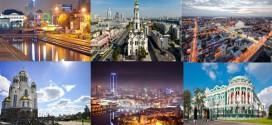 Путешествие по России: Екатеринбург