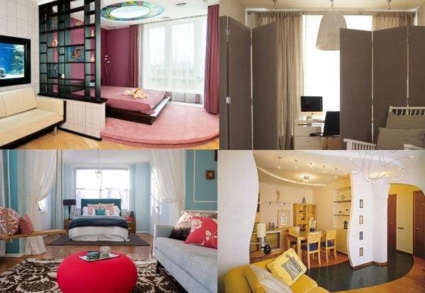 Способы зонирования комнаты