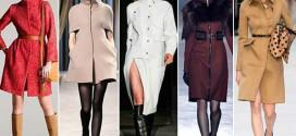 Модные пальто осень 2015. Что изменилось в этом сезоне? (фото)