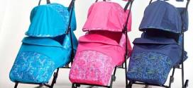 Качественные и безопасные коляски для детей