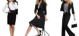 Наиболее распространенные ошибки при выборе женской деловой одежды