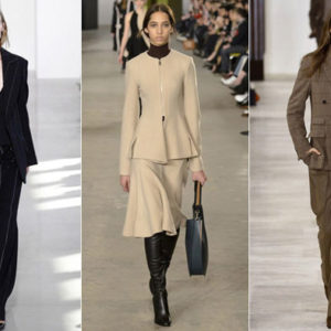 Офисная мода 2016-2017