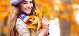 Осень – не повод для грусти