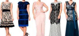 Как выбрать платье на выпускной полной девушке?