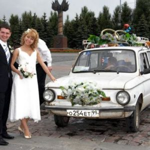 Свадьба в кризис