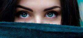 Лучшие средства для здоровья глаз