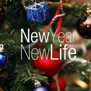 Как начать новую жизнь с Нового года?