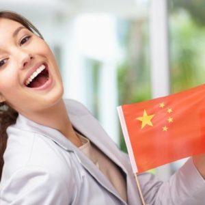 С чего начать учить китайский?