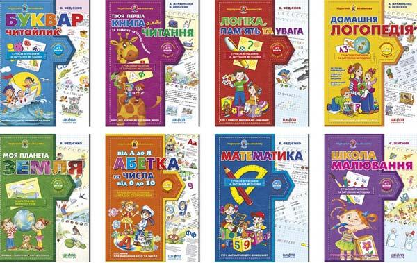 Книги серии Подарок маленькому гению