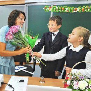 Что подарить учителю?