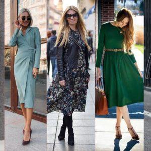 С какой обувью носить платье миди осенью?