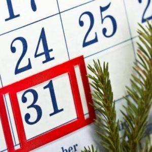 10 советов для последнего дня в году