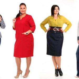 Составляем гардероб для пышнотелой женщины
