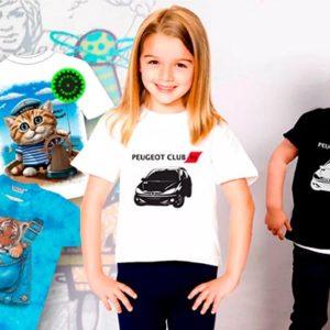 Яркие и интересные детские костюмчики