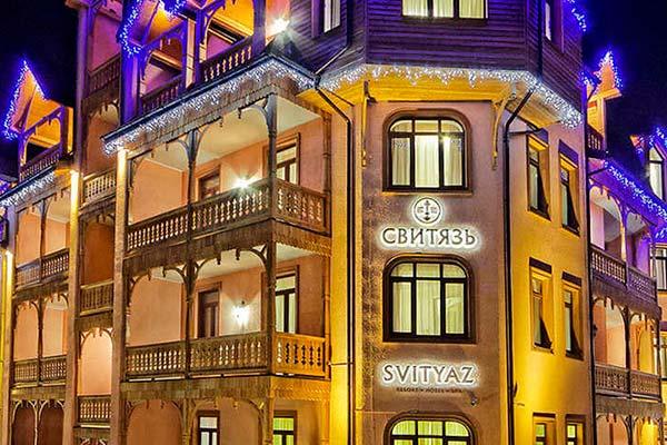 Лучшие отели Трускавца: краткий обзор