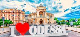В Одессу на выходные. Что посмотреть, где поесть?