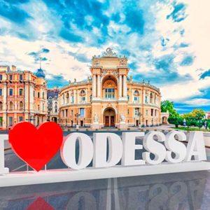 В Одессу на выходные. Что посмотреть?