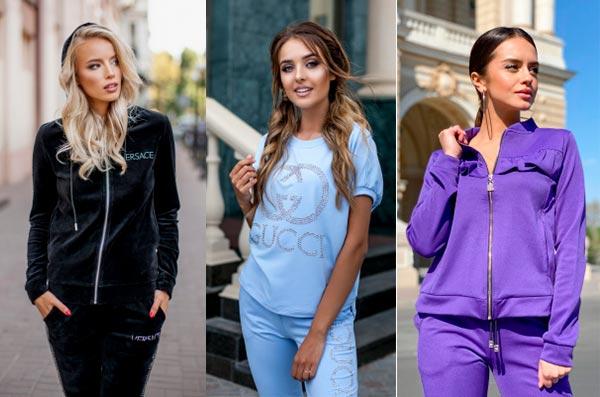 Женские костюмы: советы по выбору