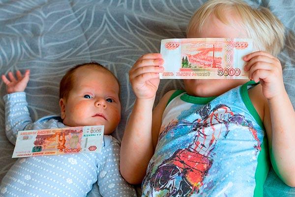 Выплаты и пособия на ребенка в 2020 году