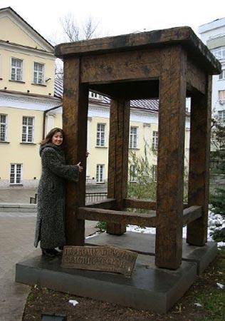 Памятники Москвы - идеи для фотографий