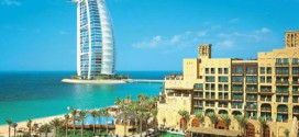 ОАЭ: знакомство с государством