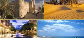 Отдых в Тунисе (фото)