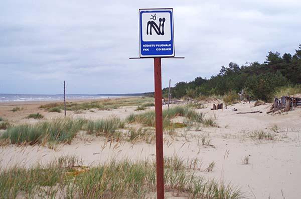 Прогулки по необычным местам Риги (фото)