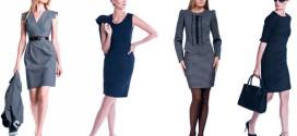 Что одеть в офис? Или деловой стиль для женщины