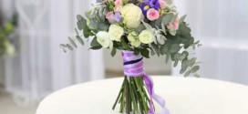 Букет для невесты. Как сделать свадьбу идеальной