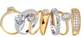 Разница между золотыми и серебряными ювелирными изделиями