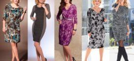 Каким должен быть ваш гардероб после 30-ти лет