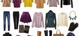Базовый осенний гардероб