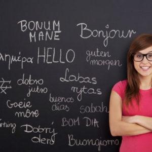 Иностранный язык. Зачем и кому он нужен?