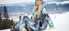 Выбор горнолыжного женского костюма