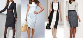 Деловой женский стиль одежды 2017
