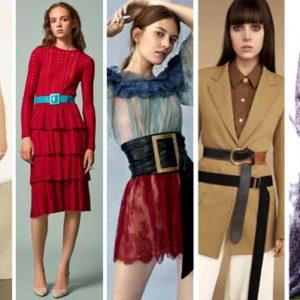 Модные тенденции весна 2017
