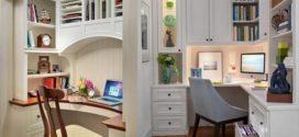 Как организовать удобное рабочее место дома? Советы дизайнера