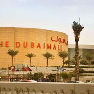 Что вас ожидает в Дубай Моле