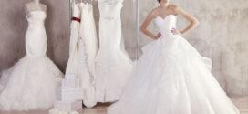 Свадебное платье: как не ошибиться при выборе?