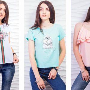 Модные женские футболки и майки 2018