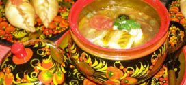 Традиционная русская кухня: история и современность