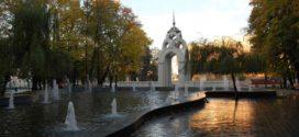 Осенний Харьков. Топ-5 примечательных мест