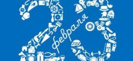 8 идей бюджетных подарков коллегам на 23 февраля