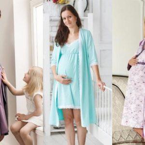 Комплект в роддом для беременныхКомплект в роддом для беременных