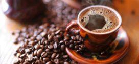 Несколько слов о кофе Ambassador