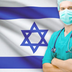 В чем сила израильской медицины?