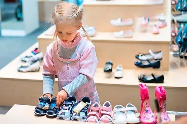 Как правильно выбрать комфортную обувь для ребенкаКак правильно выбрать комфортную обувь для ребенка